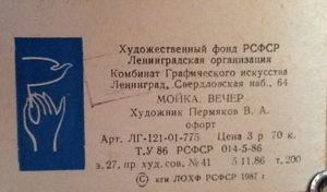 20131017-100734.jpg